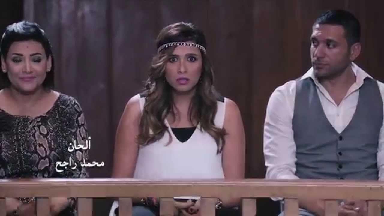 اغنية يلا يلا فيلم جوازة ميري ياسمين عبد العزيز بوسى 2014 Yasmin Film Talk Show