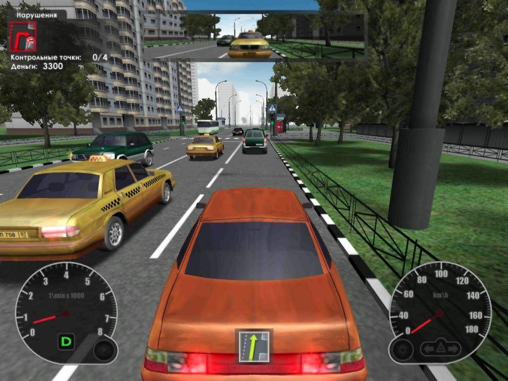 Скачать симулятор уроков вождения