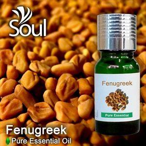 Natural Breast Enlargement: How to Make Fenugreek Massage Oil