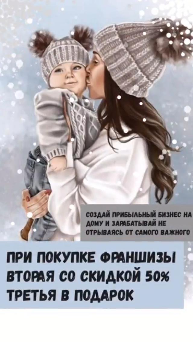 Удаленная работа украина для студентов чертежи удаленная работа москва