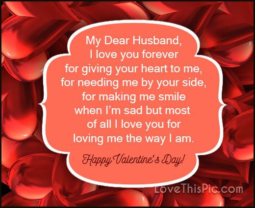 My Dear Husband I Will Love You Forever Happy Valentines