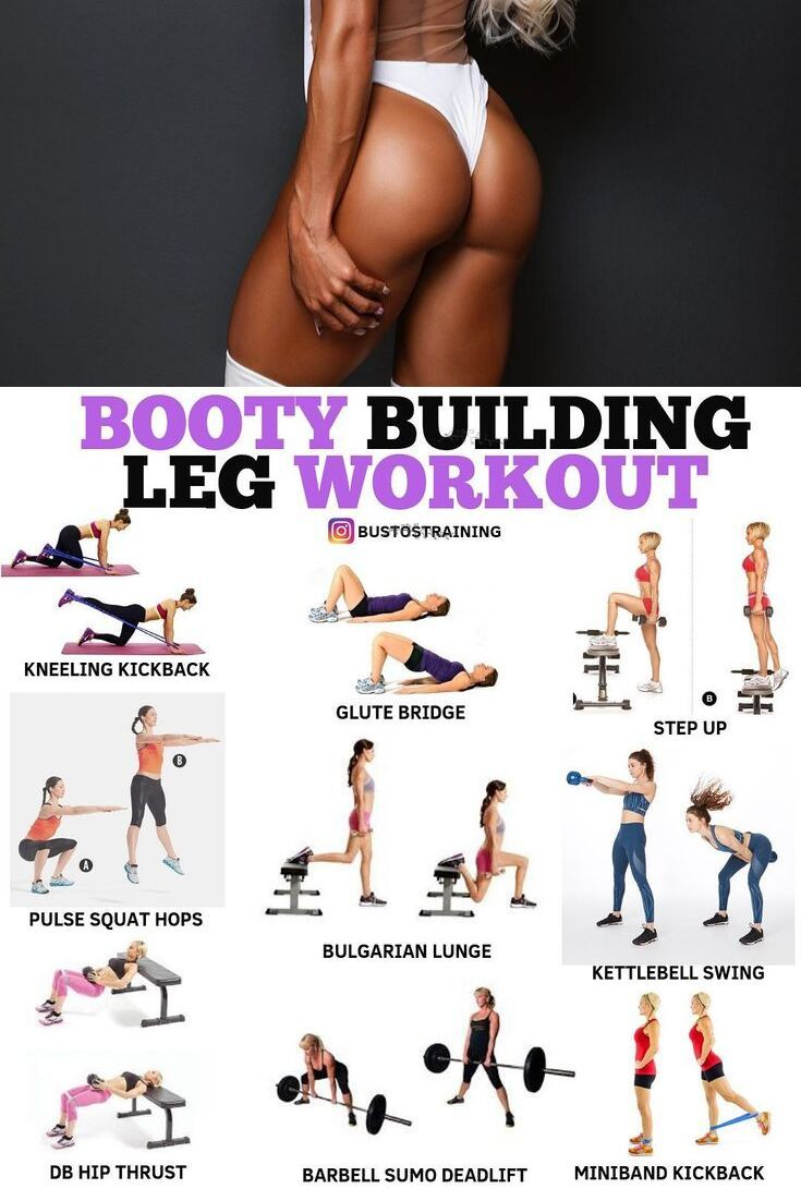 booty builder for women
