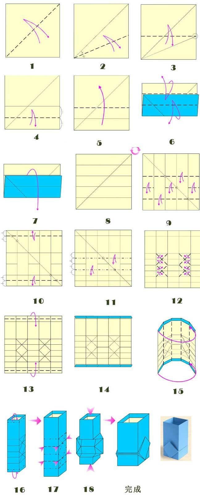 Origami Pen Holder With Diamond Decoration Diagram Diy Rh Com Satoshi Kamiya