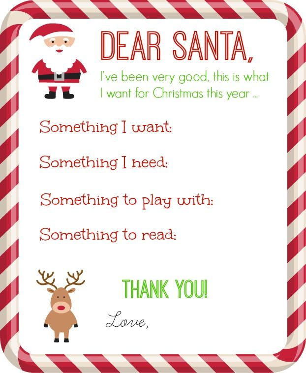 Santa Letter Printable Organize And Decorate Everything