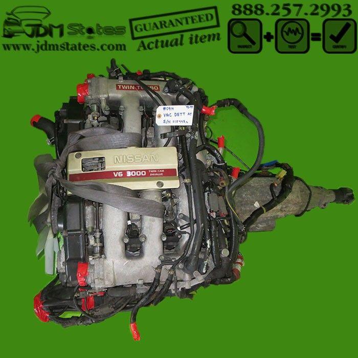 JDM VG30DETT 3.0L TWIN TURBO ENGINE & AUTOMATIC