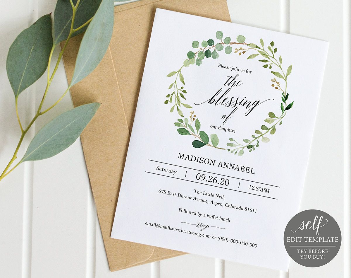Greenery Blessing Invitation Template Printable Blessing Etsy Christening Invitations Invitation Template Baptism Invitations