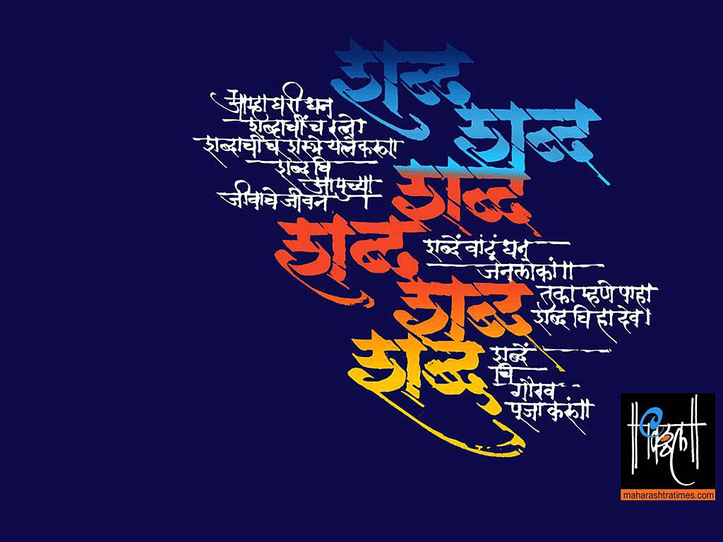 Maharashtra Times Vitthal Wallpapers Free Download   God