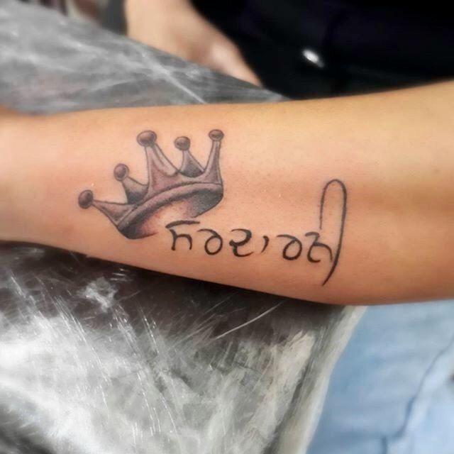 Sardarni | Jatti | Tattoos, Word tattoos, Dad tattoos