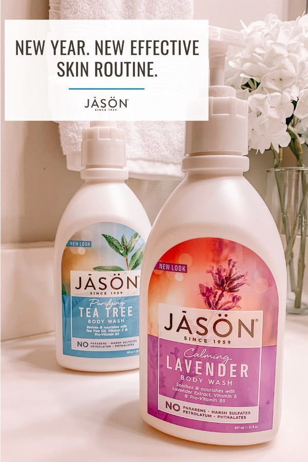 Happy smooth year! Thanks to JĀSÖN®, it's easier than ever