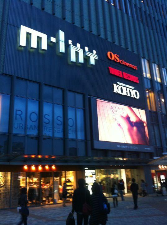 ミント神戸 神戸市 兵庫県 観光マップ 神戸 デートスポット