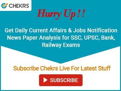 16th April 2018 Current Affairs GK in English English