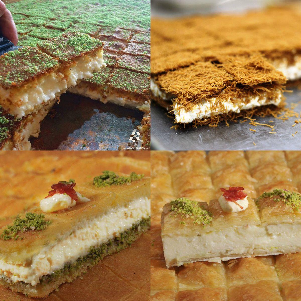 طريقة عمل معمول مد بالقشطة Arabic Sweets Recipes Arabic Sweets Middle Eastern Desserts