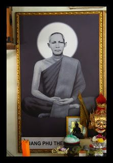 The Legendary 900 years Old Monk - LP Thep (