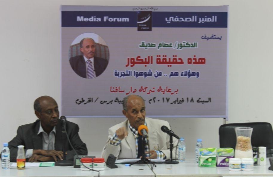 د. عصام صديق يحمل علي عثمان وآخرين مسئولية قرار جر عقارب الساعة ويصفه بالتدليس والخداع