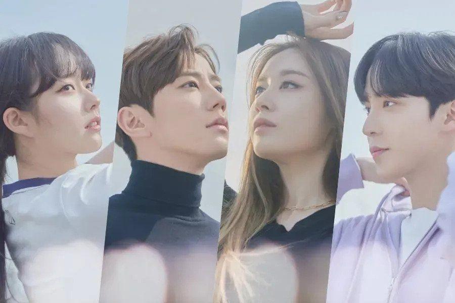"Jung Ji So, Lee Jun Young, Jiyeon, Yunho, And More Chase Their Dreams In ""Imitation"" Posters"