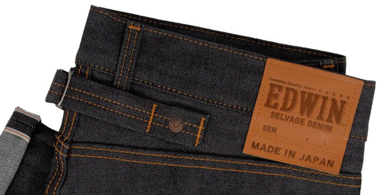 Japanese Jeans Are Often Associated With High Quality And