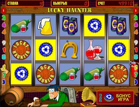 Игровые автоматы 810 ставка одноклассники игровые автоматы играть бесплатно без регистрации