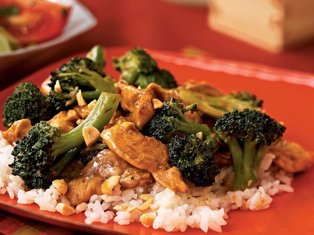 kung pao chicken recipe chicken recipes broccoli recipes easy chicken recipes pinterest