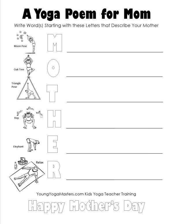 Mothers Day Yoga Printable For Children Mother Daughter Yoga Or Yoga Class From Young Yoga Masters Yoga For Kids Kids Yoga Teacher Training Yoga Themes