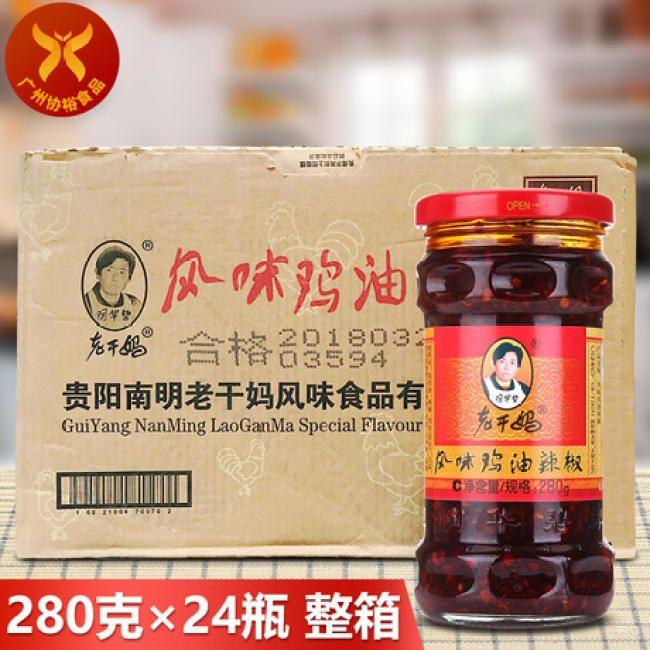 ลดราคาส ดๆ ยกล ง X 24ขวด เหล ากานมา รสไก กรอบหมาล า 老干妈 Lao Gan Ma น ำพร กจ นย นนานยอดน ยม ถ กใจคน ถ ว ไก