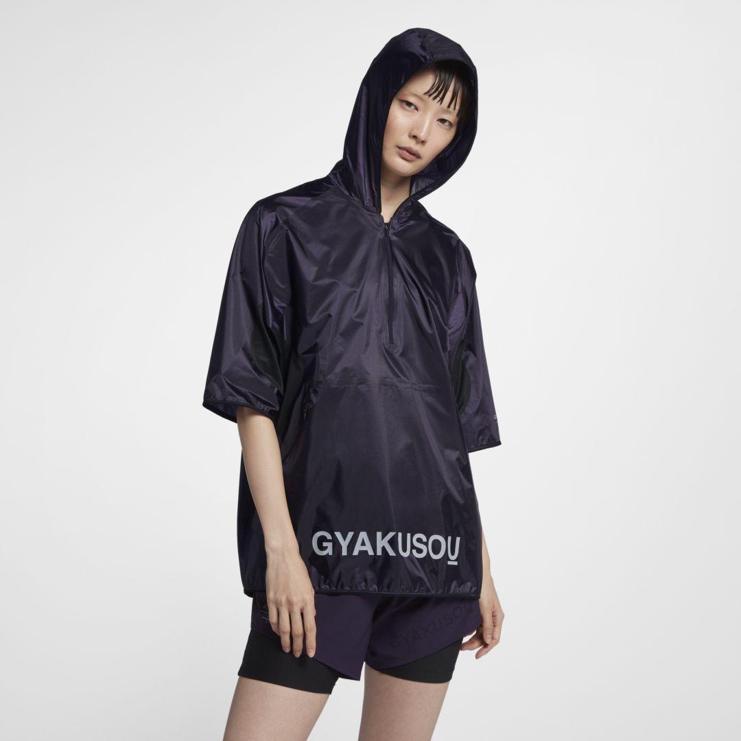 f9c923a54a34e Nike Gyakusou Women's Short Sleeve Packable Jacket Size M (Purple Dynasty)