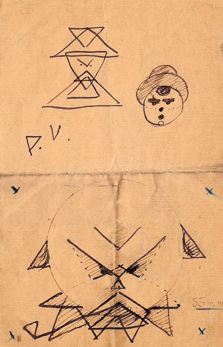 Paul Verlaine Dessin Autographe Libre A L Encre Autoportrait Signe Pv Vers 1890 C Coll Privee Musee Des Lettres Et Manuscrits Paris