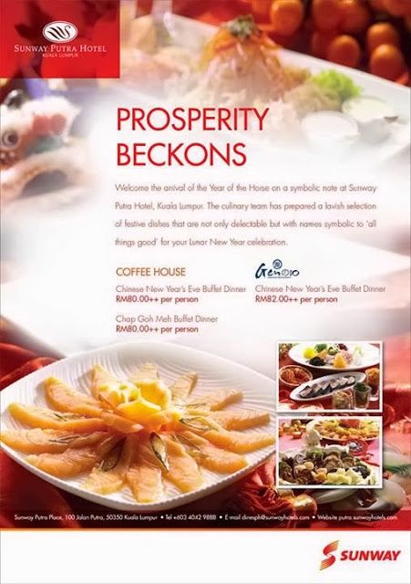 Chinese New Year Promotion At Sunway Putra Coffee House Sunway Putra Hotel Kuala Lumpur Is Offering Their Chinese New Year S Ev Foodie Foodie Pin Food
