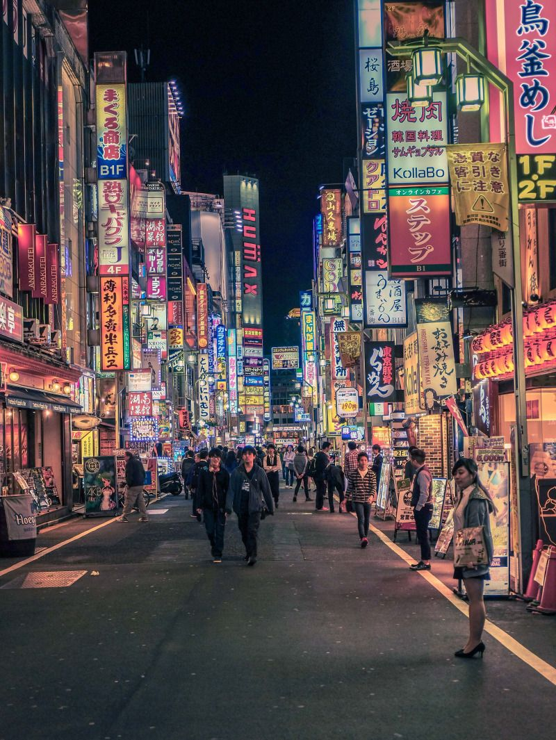 Best Things to do in Tokyo, Japan [2021 Updated]