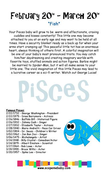 Pisces Parent & Child