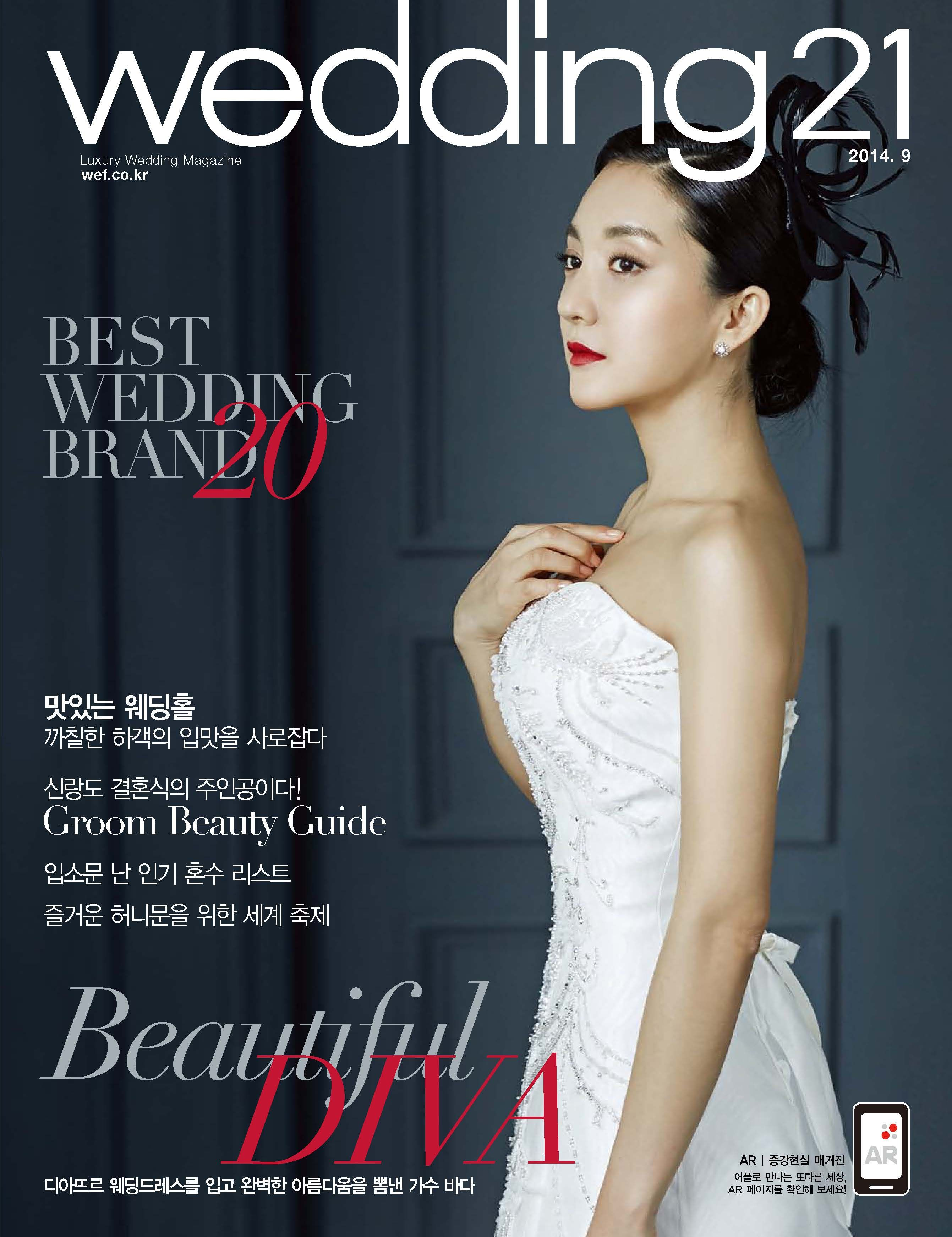 Wedding21 September 2014 edition - Read the digital edition by Magzter on your iPad, iPhone, Android, Tablet Devices, Windows 8, PC, Mac and the Web.