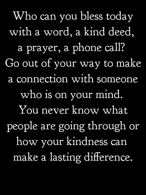 I Love It When A Friend Texts Me A Bible Verse, Quote, Or Happy