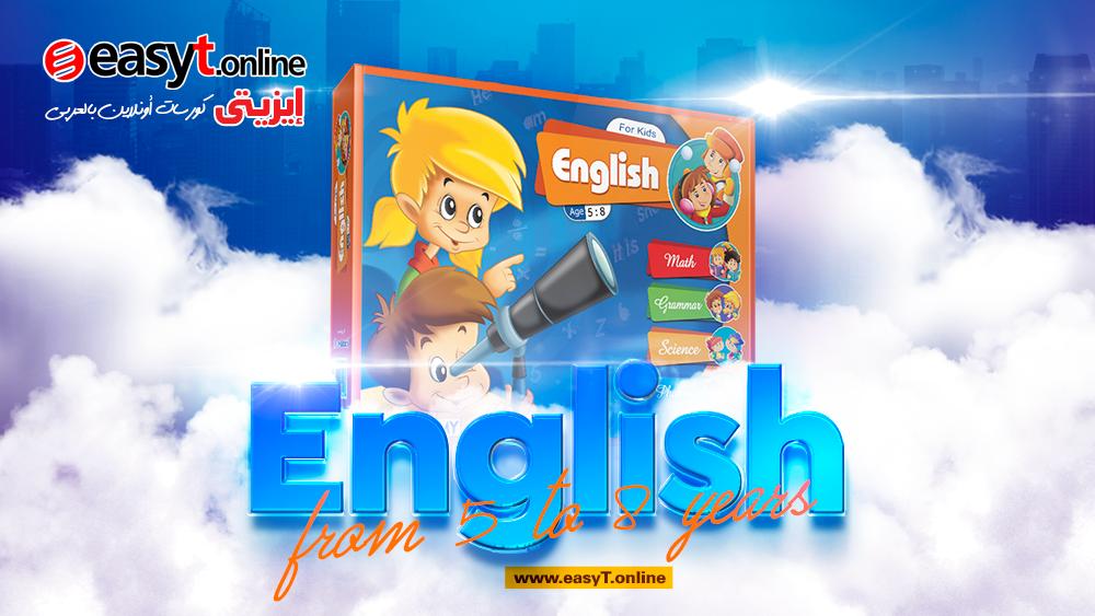تعليم اللغة الإنجليزية للأطفال المستوى الثانى English Language Language Math