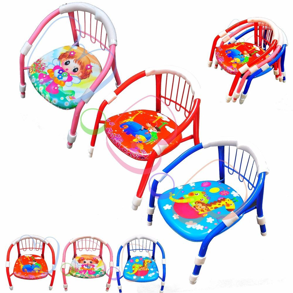 Quality Kids, Children, Squeaky Sound Chair, Home, Picnic, Party ...