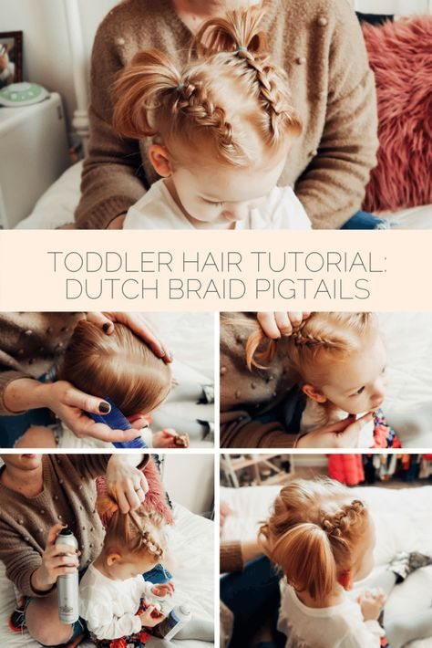 Toddler Dutch Braid Pigtail Tutorial #girlhair