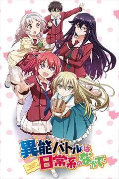 Inobato With Images Anime Dubbed Anime Nichijou