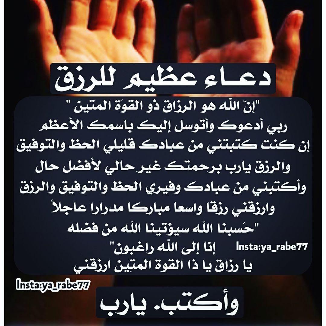 يأت بها الله إن الله لطيف خبير On Instagram يارب اهتمام الحمدلله أستغفر الله Quran Quotes Inspirational Islamic Inspirational Quotes Islamic Love Quotes