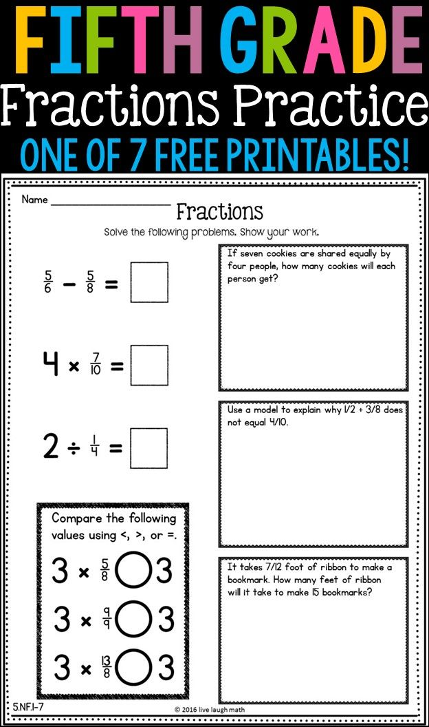 Free Fifth Grade Fractions Printable- can be used as daily math ...