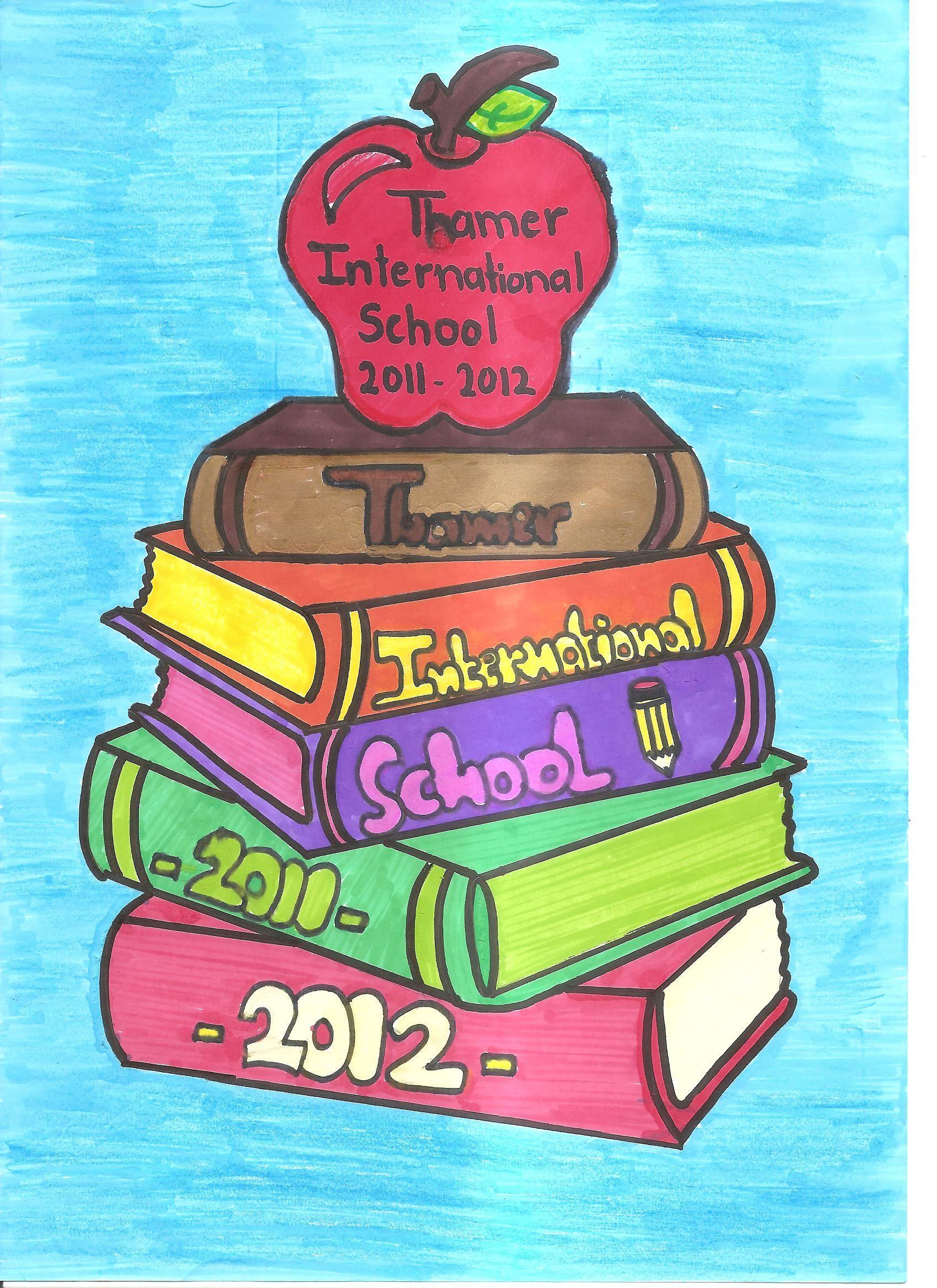 Elementary school scrapbook ideas - Yearbook Cover Google Search Yearbook Coversschool Yearbooksyearbook Ideaselementary