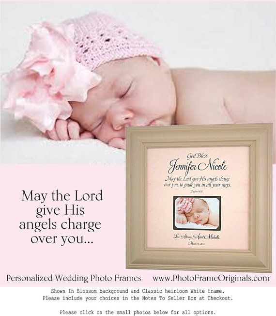Baby gift baby gift personalized parents baby gift nursery baby gift baby gift personalized parents baby gift nursery photo frame newborn baby gift baptism christening gift negle Gallery