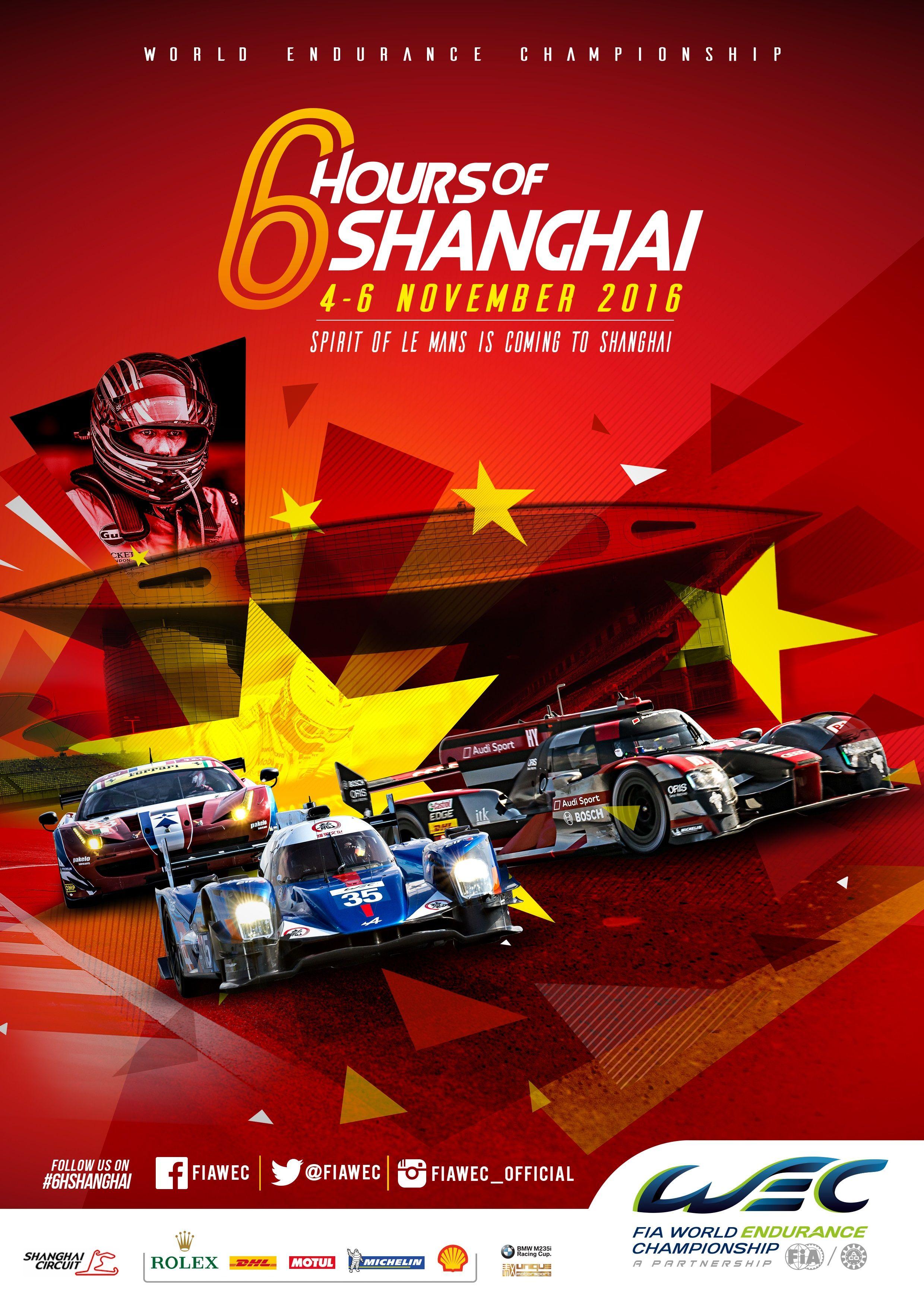 6 Hours Of Shanghai