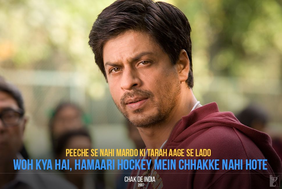 Have you heard this dialogue from Chak De India? | YRF Dialogues ...