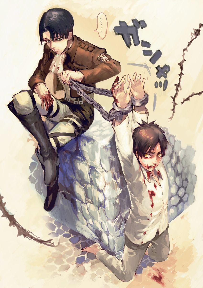 Erenxlevi Ereri Eren Jaeger Levi Attack On Titan Anime Attack On Titan Attack On Titan Ships