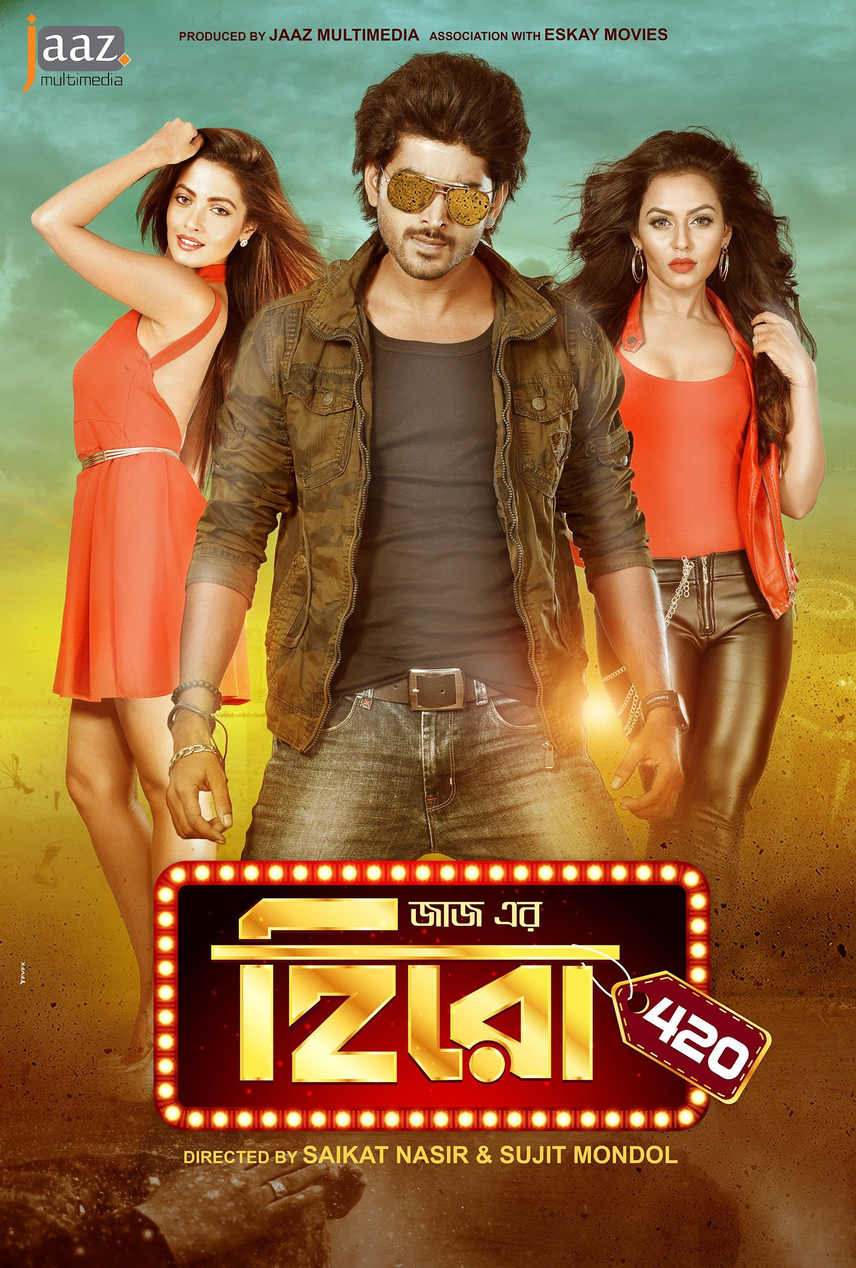 Hero 420 (2016) Bangla Full Movie DVDScr 700MB Download - http://djdunia24.com/hero-420-2016-bangla-full-movie-dvdscr-700mb-download/