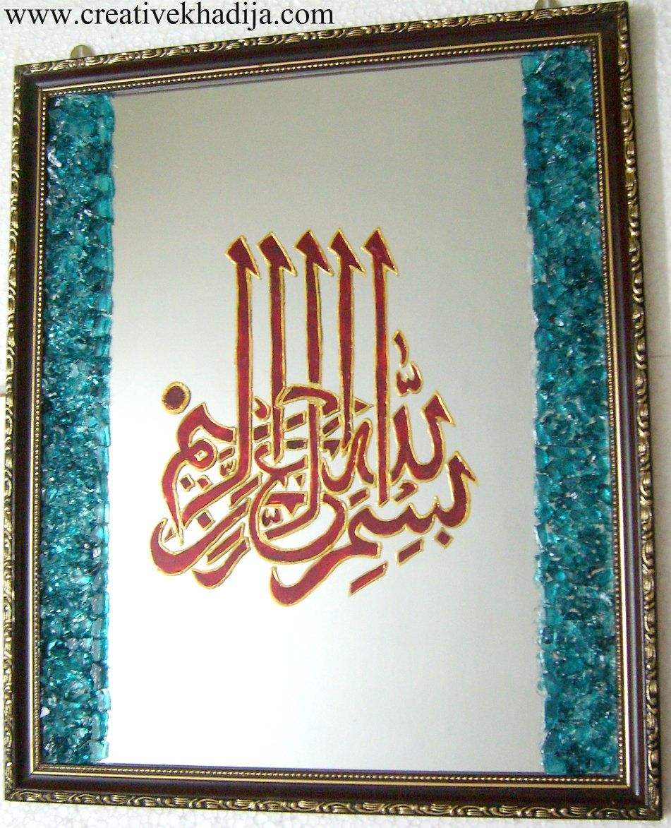 Creative mind khadija glass paint islamic calligraphy