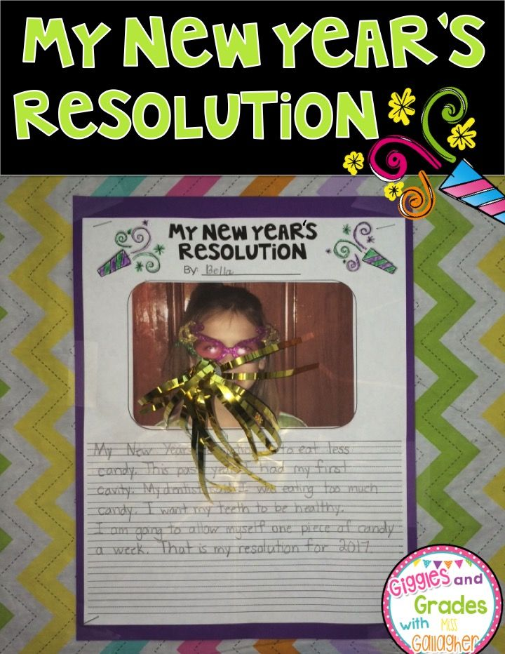 New Year's Resolution Writing FREEBIE (With images) New