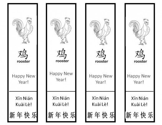 printable rooster bookmarks for chinese new year kid crafts for the year of the rooster holidappy