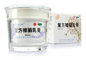 100 Authentic Bao Fu Ling Snow Lotus Cream  All skin diseases care 34 OZGet Free Tomato Facial MaskN445 ** Click image for more details.