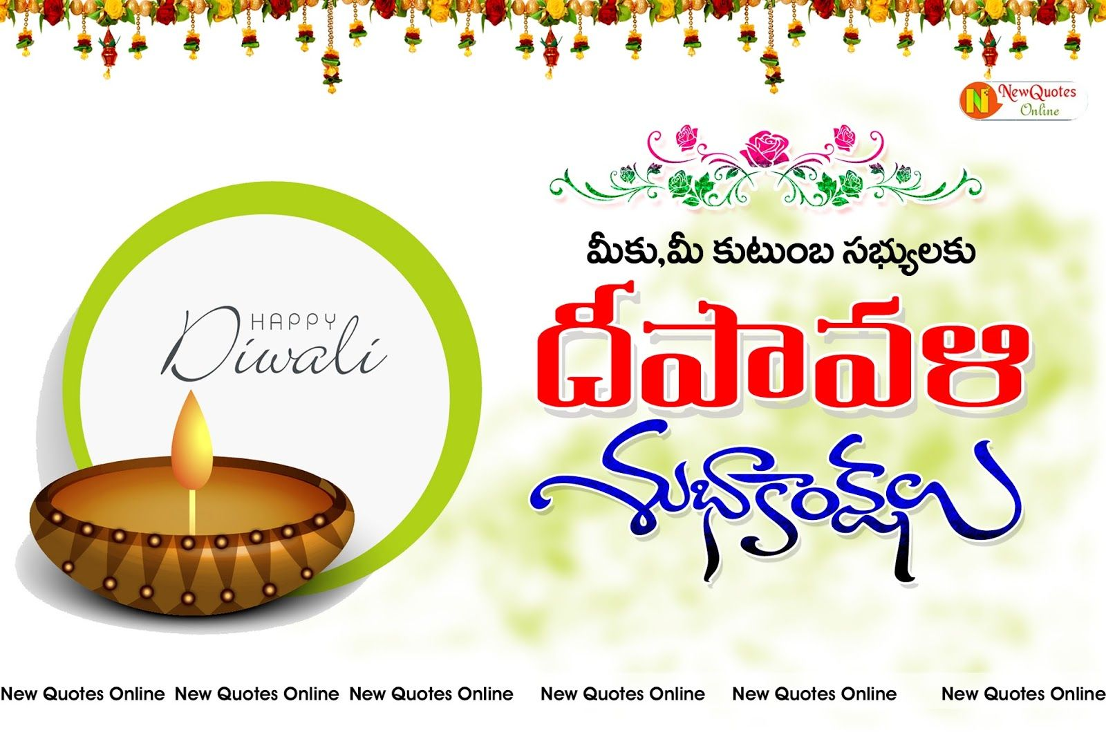 Diwali Quotes In Telugu Wishes Greetings Images Pics Hd Wallpapers