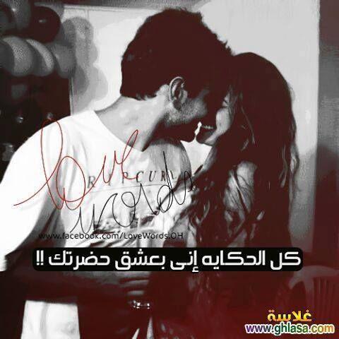 رمزيات عربي كلمات تصميم تصاميم انجليزي Post Words Quotes English Cool Words Romantic Soulmate