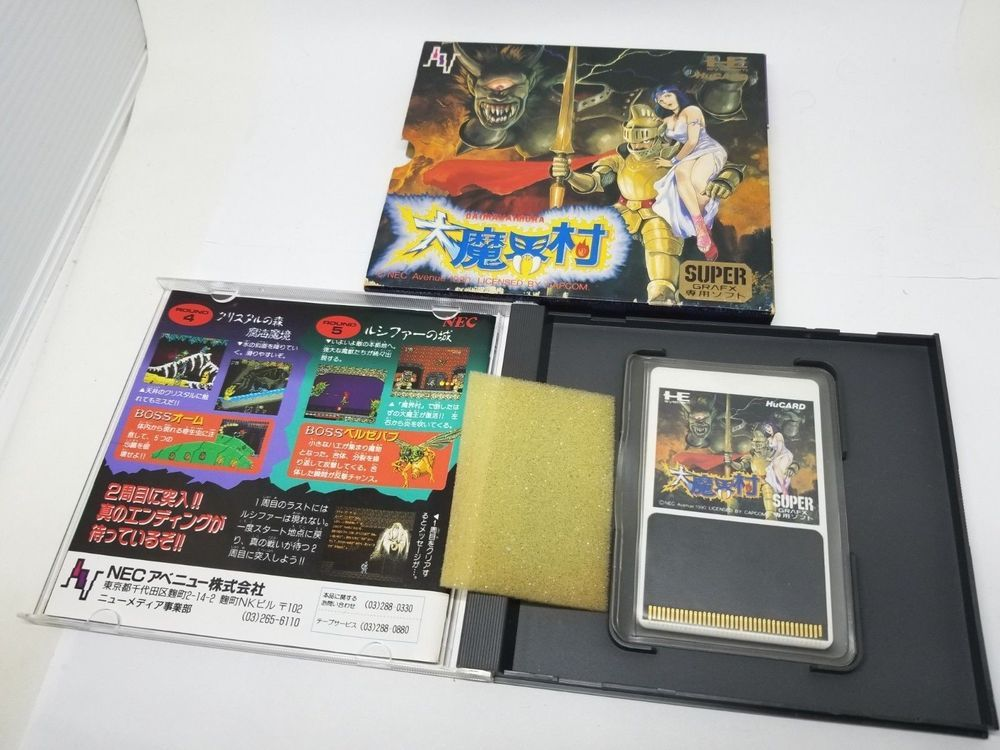 NEC PC Engine SuperGrafx HuCard DAIMAKAIMURA Ghouls n Ghosts